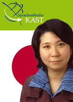 Michi Sprachschule Karlsruhe Japanisch Kurse Kulturcoaching Japan SprachenStudio KAST